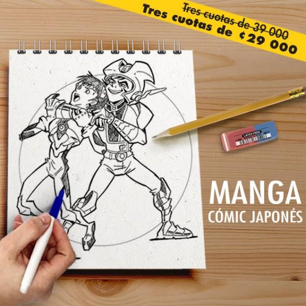 mangawre